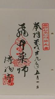 KIMG2911.JPG