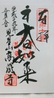 KIMG2968.JPG