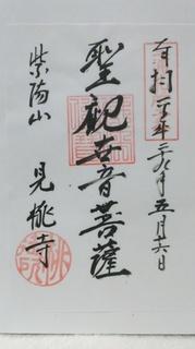 KIMG3019.JPG