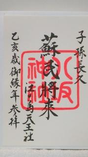 KIMG3550.JPG
