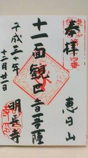 KIMG4606.JPG