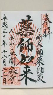 KIMG4611.JPG