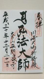 KIMG4612.JPG