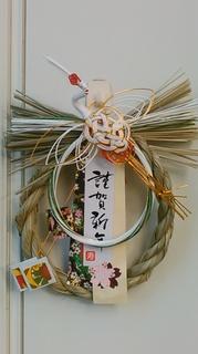 KIMG4645.JPG