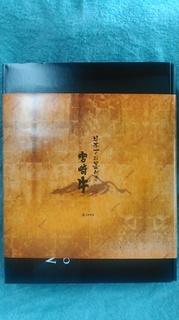 KIMG4656.JPG