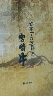 KIMG4660.JPG