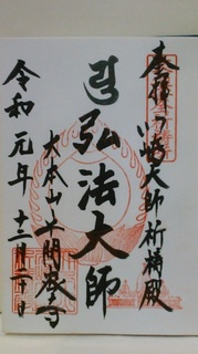 KIMG4687.JPG