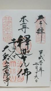 KIMG4695.JPG