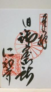 KIMG4826.JPG