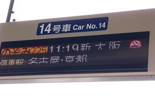 P2251935.jpg