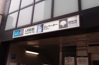 PA136621.jpg