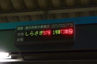 PA232245.jpg